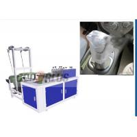 China Anti Static  Car Gear Shift Cover Making Machine Disposable  Cover Making Machine on sale