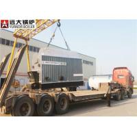 China Industrial Steam Boiler Coal Fired , Water Tube Boiler Working ISO9001 Certification on sale