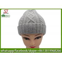 China Chinese manufactuer ladies  winter knitting hat 45%cony hair 15%wool 40%Acrylic76g 20*20cm light grey keep warm on sale