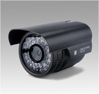 Cheap Pan/tilt IR IP camera with IR CUT, dual-filter auto exchange ES-IP607W for sale