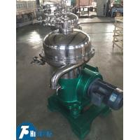 Best Automatic Disc Bowl Centrifuge 3 Phase Type For Liquid Liquid Solid Separation wholesale