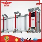 Best Aluminum Electric Folding Sliding Gate Professional Manufacturer-L1516 wholesale
