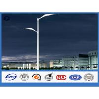 China Dural Arm Brackets residential outdoor light poles ISO 9001 Standard on sale