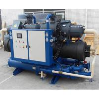 China 120kw 51.6A Energy Saving Water Cooled Screw Chiller With R22 Refrigerant For Blister Industry on sale