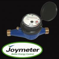 Best JOYS61 Dry type  mechanial water meter wholesale