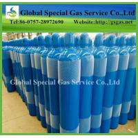 China Helium gas cylinder on sale