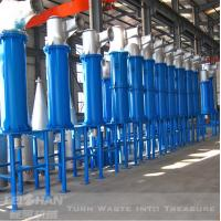Best ZSC series high density cleaner for waste paper recycling machine wholesale