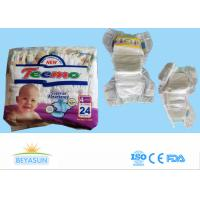 Best Magic Tape Infant Baby Diapers / Disposable Baby Nappies With OEM Service wholesale