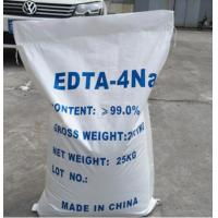 Best Hair Products Edta Dietary Supplement / Disodium Edta In Cosmetics CAS 13254-36-4 wholesale