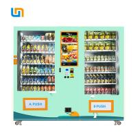 China Micron WM22T Salad Jar Canned Bottle Protein Beverage Vending Machine Dimension 2130*830*1930 on sale
