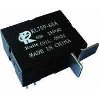 Best Latching Relay 60A RL709A-2 wholesale