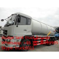 China dongfeng tianjin 16me best quality vacuum sewage suction truck for sale,factory sale best price sludge tank truck, on sale