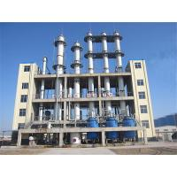 China Ethyl Acetate Plant and Process Technology on sale