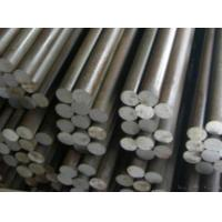 China Low Alloy Steel Bars on sale