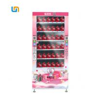 Best WM2FD Gift Toy vending machine Lucky box,game vending machine for sale,Famous China Producer Supply wholesale