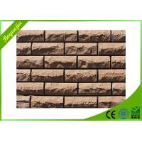 Natural soft ceramic flexible waterproof exterior wall tile hospital restaurant use