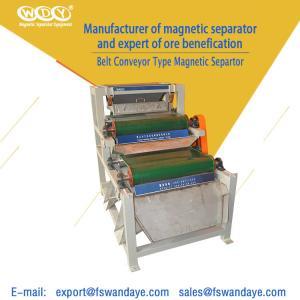 Best 4 - 10T 3 Layer Magnetic Roll Separator , Metal Separation Equipment 1.5KW Feldspar sand Quartz wholesale