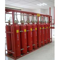 China Heptafluoropropane HFC-227ea / FM200 For Fire Extinguish Agent CAS 431-89-0 on sale