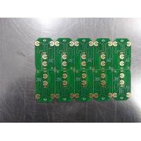 Best 4 Layer Metal Backed Pcb For UHF VHF 100 Mile Walkie Talkie Communication TM -8600 wholesale