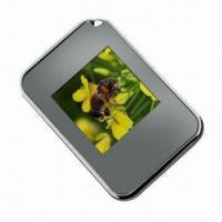 Best 1.5-inch Digital Photo Frame with Keychain wholesale