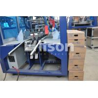 Buy cheap High Speed Carboard Package Machine For Bottle Water Production Line from wholesalers