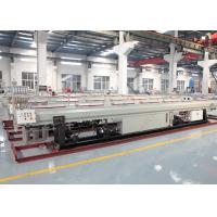 China High Speed Plastic Pipe Extrusion Line , HDPE PPR Pipe Calibration Vacuum Cooling Tank on sale