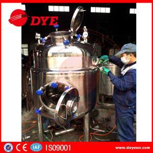 China Industrial Stainless Steel Wine Tanks Stainless Steel Pressure Tanks Blending on sale