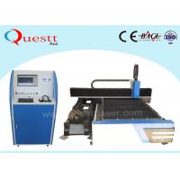 Best Durable Fiber Metal Laser Cutting Machine 1000W For Carbon Sheet CE Approved wholesale