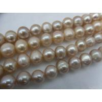 Best Fresh Water Pearl Beads For Jewelry/coin Pearl/pearl Jewelry wholesale