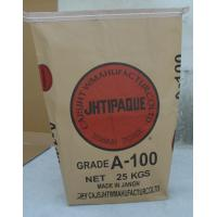 Best Electronic Grade Titanium Dioxide wholesale