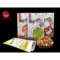 Best UV Printing Stand Up Packaging Pouches for Nuts,Peanuts,Sunflower Seed wholesale