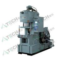 Best Vertical Injection Molding Machine AC-750 wholesale