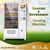 Best 12 LCD screen outdoor commercial coffee vending machines with tempered glass door wholesale