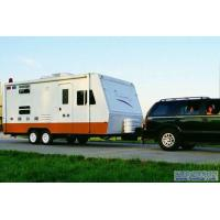Best Travel tailer/RV/Home trailer/ wholesale