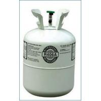 China Mixed Refrigerant Gas on sale