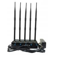 2.4 ghz jammer for sale - 2.4G Block wholesale