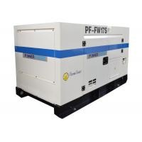 Buy cheap Water Cooled 12kw 15KVA Super Silent Generator Set FAWDE engine Diesel Generator from wholesalers