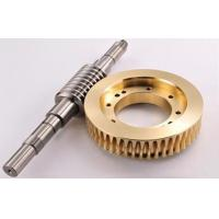 China Plated / Nitrification Carbon Steel Metal Gears Worm Wheel For Machine Gearbox on sale