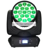 China 190W LED Moving Head Wash Zoom on sale