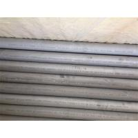 TP304 Stainless Steel Seamless Tube A312 A213 A269 6mm - 800mm OD