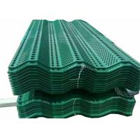 China Perforated Corrugated Windbreak Fence Panels Anti Dust Environment Friendly on sale