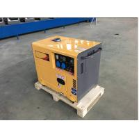 Best Factory price  5kw Super silent diesel generator  air cooling  single phase  with ISO CE wholesale