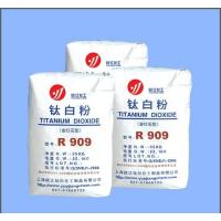 Buy cheap Titanium Dioxide Rutile R909 from wholesalers