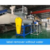 Best CE PET Bottle Recycling Machine Waste Plastic Bottle Label Remover Machine 98% Out Of Labels wholesale