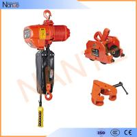 Buy cheap Construction 1/4 Ton Low Headroom Chain Hoist With Limit Switch product