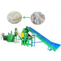 150kw PP HDPE Plastic Bottle Crushing And Washing Machine 304 Stainless Steel