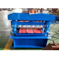 Best Wall Cadding Trapezoid Metal Forming Panel Roof Making Machine wholesale