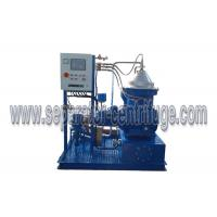 Best Separator - Centrifuge ,  Structure Auto Diesel Fuel Cleaner wholesale