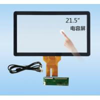China PCT 21.5 inch Projected Capacitive Touch Screen , Capacitive Touchscreen on sale