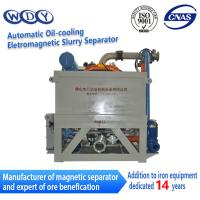 Best Energy Saving Oil Cooling Magnetic Separator Machine With Long Life Span wholesale